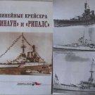 British WW2 Navy Battlecruisers RENOWN and REPULSE