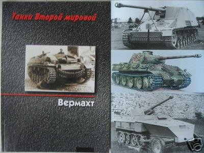 German WW2 Tanks and Armored Personnel Carriers