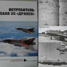 Jet Fighter Saab 35 DRAKEN
