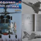 Russian Military Plane Jak-130 and other Articles