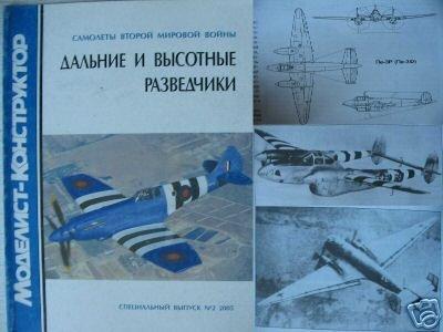 Long-Distance&High-Altitude WW2 Reconnaissance Planes