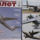 Military-Cargo Planes: Short Reference Article