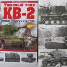 NEW! Soviet/Russian Heavy Tank KV-2