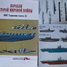 German  WW2 Navy Ships. Reference Edition. P.2.