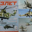 Russian Helicopters - 2008 and other articles