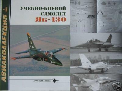 Russian  Training - Combat  Plane Jak-130 (AIRCRAFT)