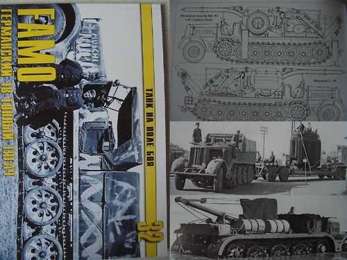 German  WW2  Prime  Mover  FAMO P.2