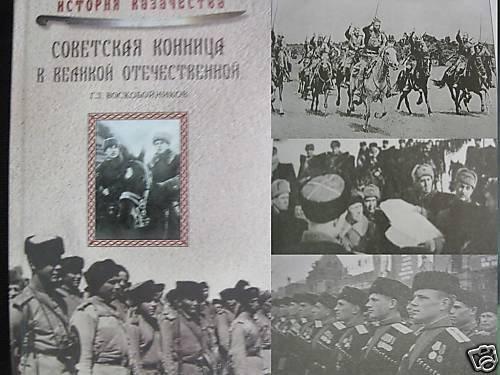 Russian/Soviet Cavalry in WW2