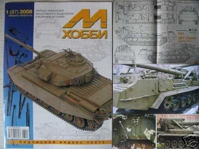 "Russian Self-Propelled Self-Propelled Gun 2C7 ""Pion"""