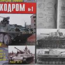 German WW2 Tank Panzer IV Ausf.F2 and Other Articles