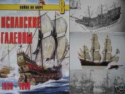 Spanish Galleons 1530 - 1960 ( NAVY - BOOK )