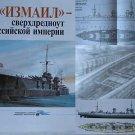 Never Built Russian Navy Super-Dreadnought  IZMAIL