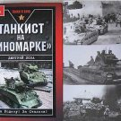 SHERMAN Tanks in Soviet /Russian WW2 Army