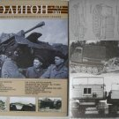 German WW2 Truck Prime Mover RSO and Other Articles