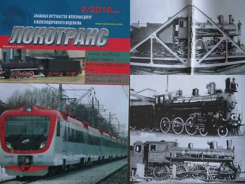 "Russian Kolomensky Plant ""K"" Series Steam Locomotives"