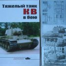 Heavy Russian WW2 Tank KV in Action