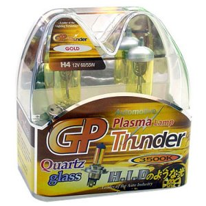 H4 Golden Yellow 3500K GP Thunder Xenon Driving Light Bulbs