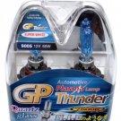 9005 HB3 Super White 7500K GP Thunder Xenon Plasma Head / Fog Light Bulbs