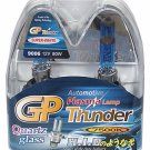 9006XS Super White GP Thunder 7500k Xenon Plasma Head Light Bulbs