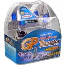 889 Super White GP Thunder 7500k 12V 27W Xenon Plasma Driving Head Light Bulbs