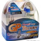 899 Super White GP Thunder 7500k 12V 37.5W Xenon Plasma Driving Head Light Bulbs