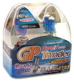 H10 9145 PY20D Super White GP Thunder 7500k 12V 42W Xenon Plasma Driving Head Light Bulbs