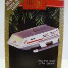 STAR TREK 1992 HALLMARK KEEPSAKE CHRISTMAS ORNAMENT SHUTTLECRAFT GALILEO LIGHT & VOICE