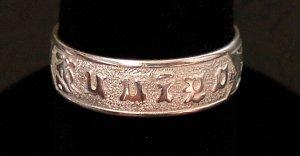 Silver Traditional Hawaiian Heirloom Ring, 6mm sz 7
