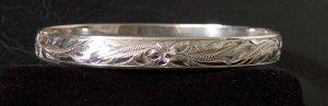 Silver Traditional Hawaiian Heirloom Bracelet 8mm sz 8.50