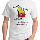 Physics T-Shirt - Size S - Unisex White - h-bar