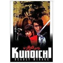 KUNOICHI DVD