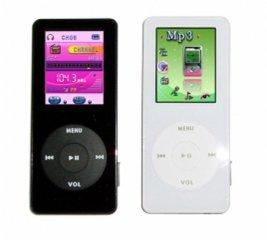 MP4 Player 4GB, 1.8-inch LCD, Stylish Thin Design - White