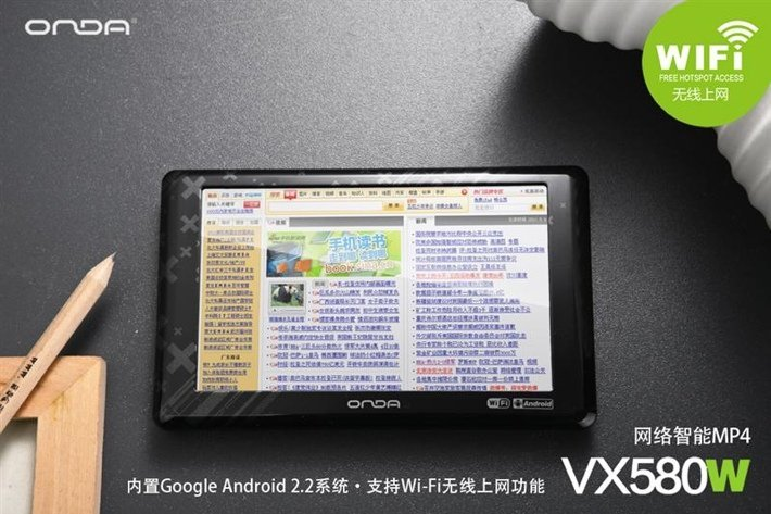 ONDA VX580W with WIFI 8G Android 2.2 1080P MID Tablet PC MP4 Playe