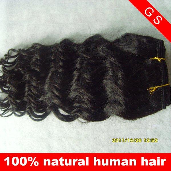 24 Virgin Brazilian Human Remy Hair Extensions Curly 12oz 3pks dark Brown