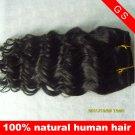20 Virgin Brazilian Human Remy Hair Weft Curly 8oz 2pks dark Brown