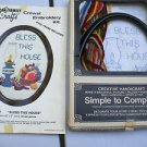 NIP Vintage 1976 Bless This House Crewel Embroidery Picture Kit Fruit Basket 914