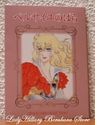 THE ROSE OF VERSAILLES, POSTCARDS SELECTION