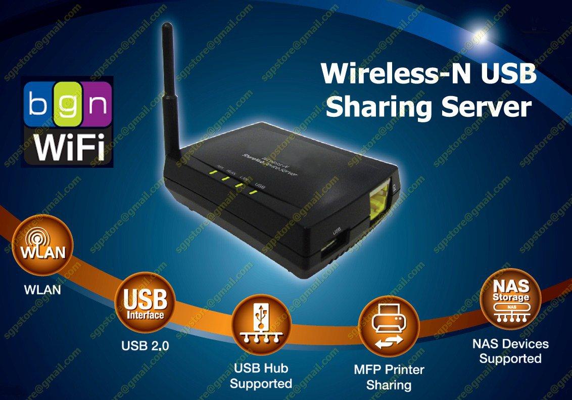 1 PORT WIRELESS LAN USB SHARING SERVER -SHARING PRINTER MFP NAS SCANNER 802.11N