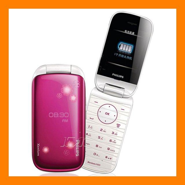 Philips Xenium F515 3MP RDS FM A2DP Premium Metallic Finish GSM Flip Cell Phone