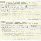 UKRAINIAN RAIL TICKETS DNEPROPETROVSK LVIV