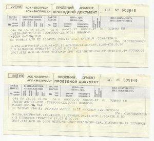 UKRAINIAN RAIL TICKETS DNEPROPETROVSK LVIV