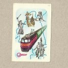 TOURISM BY TRAIN UKRAINIAN LANGUAGE ADVERTISING CALENDAR CARD 1987