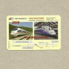 PKP INTERCITY POLISH INTERCITY TRAIN POLISH LANGUAGE CALENDAR CARD 2010