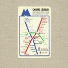 LENINGRAD SAINT PETERSBURG UNDERGROUND RAILWAY METRO MAP CALENDAR CARD 1979
