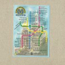 SAINT PETERSBURG RUSSIA UNDERGROUND RAILWAY METRO MAP CALENDAR CARD 1999