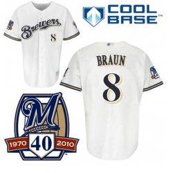 Ryan Braun #8 White Jersey w/40th Patch #MB012