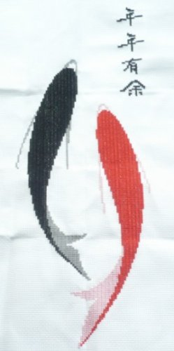 Vintage Completed Cross Stitch Handmade FengShui 11ct 年年�� 年年�鱼