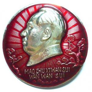 China Communist Chairman Mao Zedong Tse-tung Pin Medal 5'' Badge Large Size
