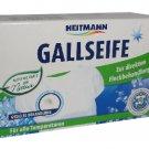 Heitmann Gallseife - Ox-Gall Soap - 100 gr - FRESH from Germany