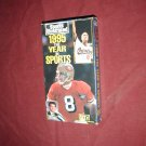 1995 The Year in Sports - Sports Illustrated VHS narrated by Marv Albert